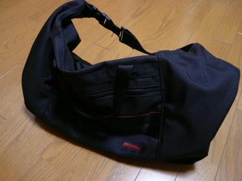 P1010207.JPG